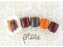 ネイルサロン ビーネ(nail salon Biene)/オフ無料★11月リピート9980-9