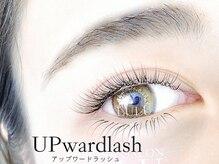 アイラッシュサロン ルル(Eyelash Salon LULU)/アップワードラッシュ+下まつげ