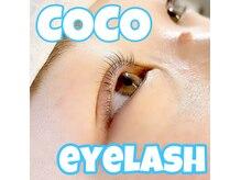ヘアアンドフェイスケア ココ(Hair & Facecare Coco)の詳細を見る
