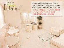 サロンドフララ 表参道店(Salon de Fulala)
