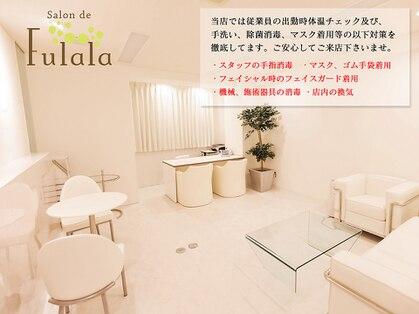 サロンドフララ 表参道店(Salon de Fulala)の写真