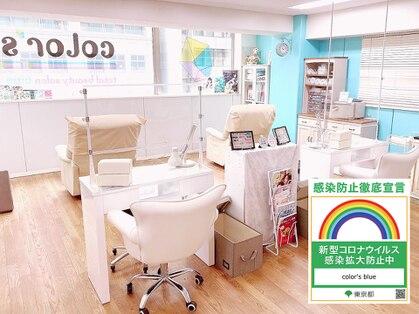 カラーズ ブルー 渋谷店(color's blue)の写真