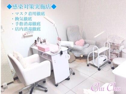 ネイルサロン チュチュ(Nail Salon Chu Chu)の写真