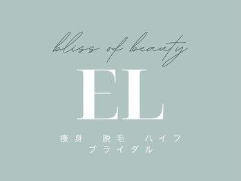 EL【エール】(東京都渋谷区)