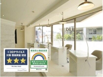 トゥルーネイル 渋谷店(TRU NAIL)の写真