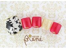 ネイルサロン ビーネ(nail salon Biene)/オフ無料★11月リピート9980-12