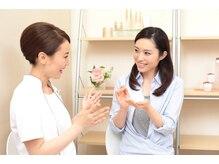 メナード フェイシャルサロン イオン八事店の雰囲気(肌サイクルに合わせたホームケアをご提案)