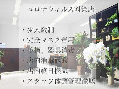 まつげ・ネイルサロン&スクール Lavanya 久喜店