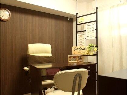 Nail Salon SoaSoah【そあそあ】