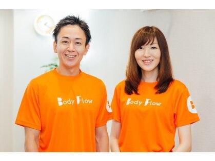 武蔵境整体院 ボディ フロー(Body Flow)の写真