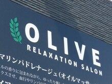 オリーブ 郡山駅前店(Olive)/パーキングはビル近辺指定Pへ