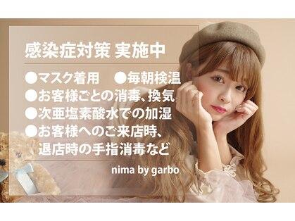 ニマ(nima by garbo)の写真