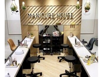 マニキュアハウス 大通ポールタウン店(MANICURE HOUSE)