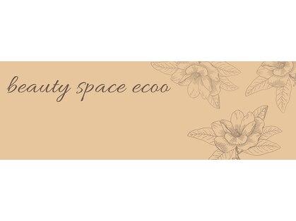 ビューティースペースエクー(beauty space ecoo+)の写真
