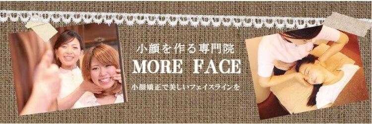 モアフェイス 池袋店(More Face)のアイキャッチ画像