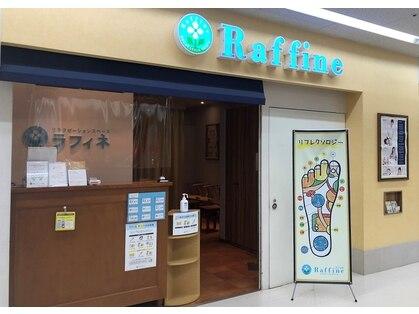 ラフィネ イトーヨーカドー弘前店の写真