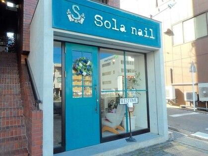 ソラネイル(Sola nail)の写真