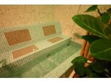エイチ ツー オー 京橋店(H2O)の雰囲気(足湯付き岩盤浴はたっぷり不要物を排出し美肌効果をもたらします)