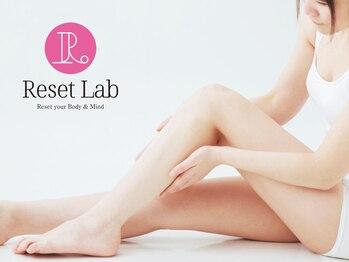 リセットラボ 本店(Reset Lab)
