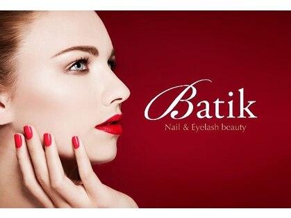 バティック 湘南台店(Batik)の写真