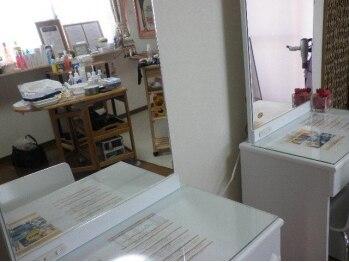 サロンアンドスクール ローズマリー (Salon&School Rosemary)(岐阜県大垣市)