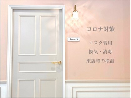 Ma Cherie【マシェリ】郡山店