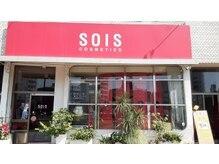 ソイズコスメティクス(SOIS COSMETICS)の詳細を見る