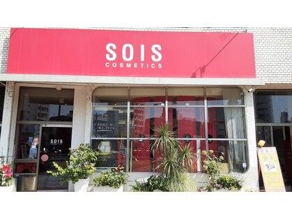 ソイズコスメティクス(SOIS COSMETICS)の写真