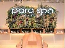 パラスパ ガーデン(para spa GARDEN)の詳細を見る