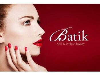 バティックネイル 川崎店 ネイル アイラッシュ(Batik Nail)