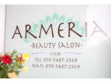 サロン アルメリア(salon ARMERIA)/お店のロゴ