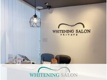 ビーホワイト 名古屋伏見店(BE WHITE)の雰囲気(【最強】55Wホワイトニングマシンで頑固な黄ばみを除去!)