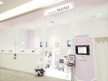 アウリノ 浦和美園店(AULINO)