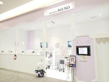 アウリノ 浦和美園店(AULINO)(埼玉県さいたま市緑区)