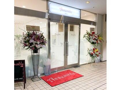 アッサンブレ トウキョウ 月島店(Assemble Tokyo)の写真