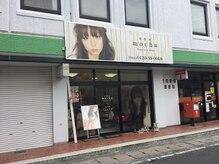 ネイルサロン ティアラ 笠岡店(nail salon tiara)