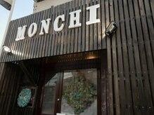 モンチ(monchi)