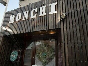 モンチ(monchi)(千葉県千葉市中央区)