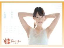 パールプラス 富士店(Pearl plus)の雰囲気(どこから見られてもOK!ツルスベ肌に♪地域最安値に挑戦!)