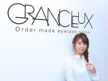 グランシュ(Gran Cieux)(大阪府大阪市中央区)