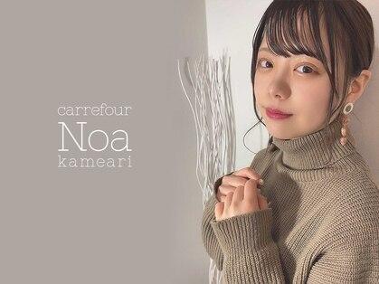 カルフールノア 亀有店(Carrefour noa)の写真