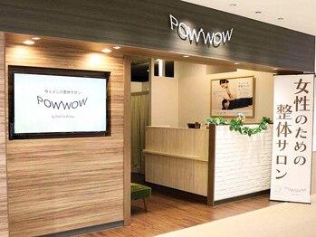 パウワウ そごう千葉店 ジュンヌ(POWWOW)(千葉県千葉市中央区)