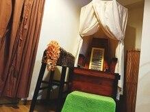 ロハスサロン チャクラパティ(LOHAS Salon CHAKRA pati)の雰囲気(不眠、不妊、更年期、自己免疫力upにオススメがハーブテント)