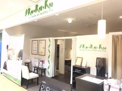 リラク 越谷ツインシティ店(Re.Ra.Ku)の写真