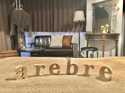 アーベル(arebre)の写真