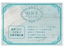 アリス トウキョウ 川崎店(ALICE TOKYO)