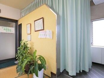 マツモト健康整体センター(滋賀県草津市)