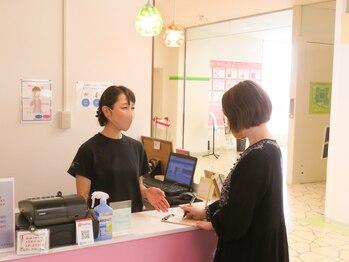 ビーラボ ユーカリプラザ店/【受付】