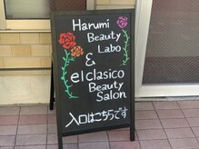 ハルミビューティーラボ 浦安店(HarumiBeautylabo)
