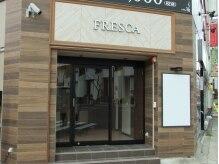 フレスカ(FRESCA)の雰囲気(新規限定♪全身ほぐし(ストレッチ込)60分¥3000!とってもお得♪)